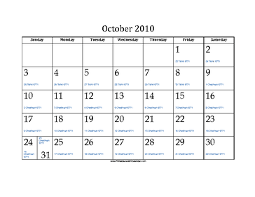 October 2010 Calendar with Jewish equivalents