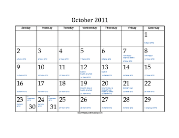 October 2011 Calendar with Jewish equivalents and holidays