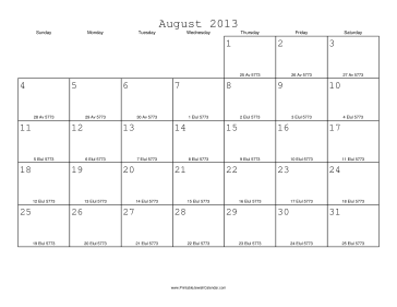 August 2013 Calendar with Jewish equivalents