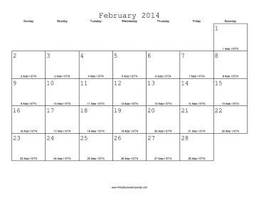 February 2014 Calendar with Jewish equivalents