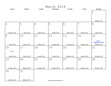 March 2014 Calendar with Jewish equivalents