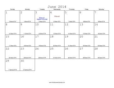 June 2014 Calendar with Jewish equivalents