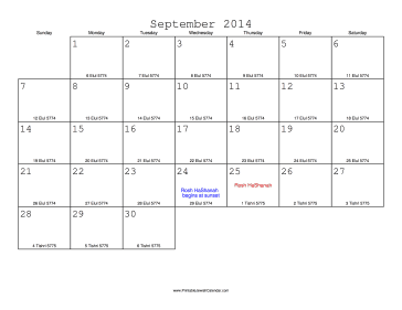 September 2014 Calendar with Jewish equivalents