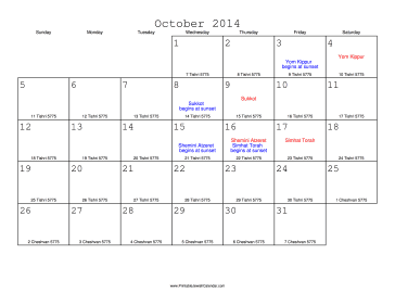 October 2014 Calendar with Jewish equivalents