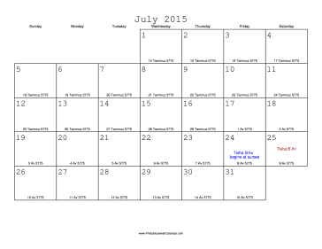 July 2015 Calendar with Jewish equivalents