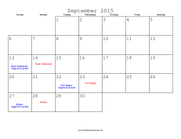 September 2015 Calendar with Jewish holidays
