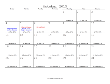 October 2015 Calendar with Jewish equivalents