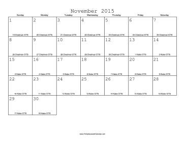 November 2015 Calendar with Jewish equivalents