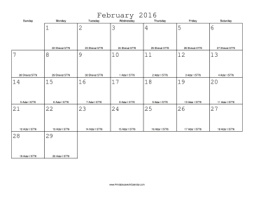 February 2016 Calendar with Jewish equivalents
