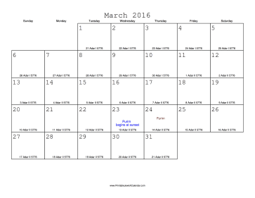 March 2016 Calendar with Jewish equivalents