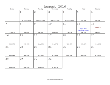 August 2016 Calendar with Jewish equivalents
