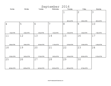 September 2016 Calendar with Jewish equivalents