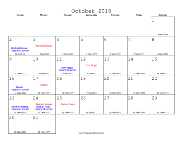October 2016 Calendar with Jewish equivalents