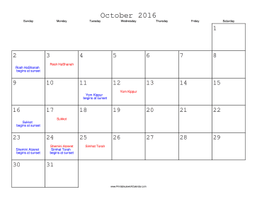 October 2016 Calendar with Jewish holidays