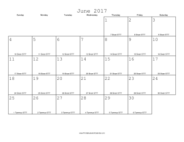 June 2017 Calendar with Jewish equivalents