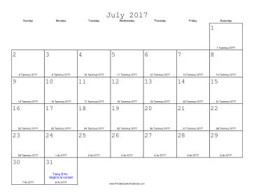 July 2017 Calendar with Jewish equivalents