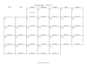August 2017 Calendar with Jewish equivalents