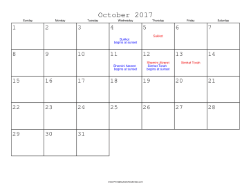 October 2017 Calendar with Jewish holidays
