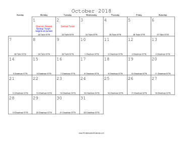 October 2018 Calendar with Jewish equivalents