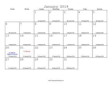 Hebrew Calendar January 2019 January 2019 Calendar with Jewish equivalents