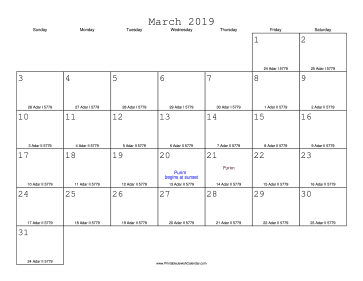 March 2019 Calendar with Jewish equivalents