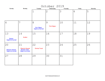 October 2019 Calendar with Jewish holidays