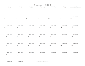 August 2020 Calendar with Jewish equivalents