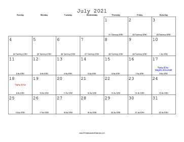 July 2021 Calendar with Jewish equivalents