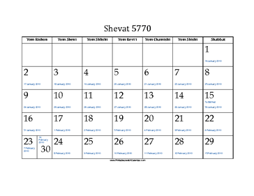 Shevat 5770 Calendar with Jewish holidays and Gregorian equivalents