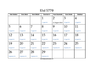 Elul 5770 Calendar with Jewish holidays and Gregorian equivalents