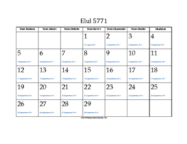 Elul 5771 Calendar with Jewish holidays and Gregorian equivalents