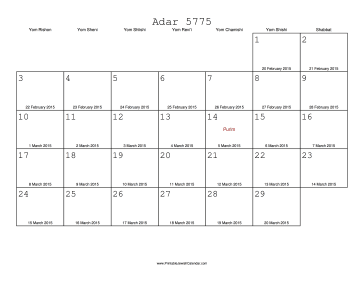Adar 5775 Calendar with Gregorian equivalents