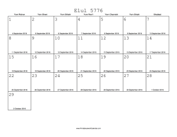 Elul 5776 Calendar with Gregorian equivalents