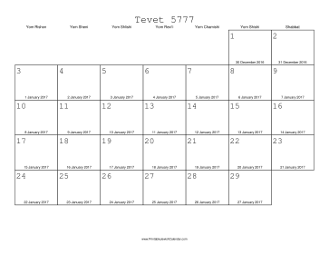Tevet 5777 Calendar with Gregorian equivalents