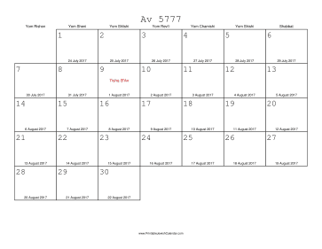 Av 5777 Calendar with Gregorian equivalents