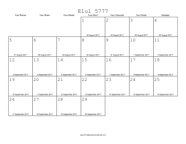 Elul 5777 Calendar with Gregorian equivalents