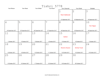 Tishri 5778 Calendar with Gregorian equivalents