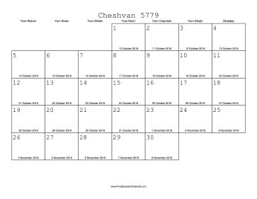 Cheshvan 5779 Calendar with Gregorian equivalents