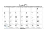 Shevat 5770 Calendar with Gregorian equivalents