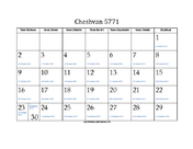 Cheshvan 5771 Calendar with Jewish holidays and Gregorian equivalents